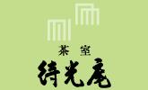 footer_logo_0314