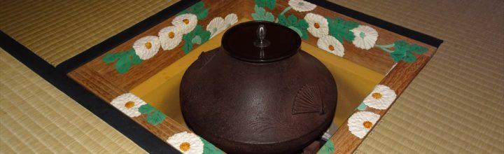 「湯沸かし道具の喫茶文化史」 講演会のご報告
